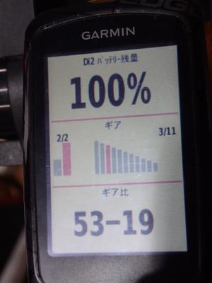 P3052013_2