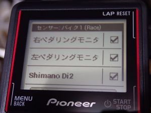 P2038581