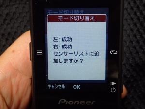 P5110828